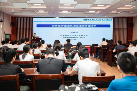 【Scholar Forum】 AssociateResearcher Wan Xiaohua from Institute of Computing Technology, Chinese Academy of Sciences was Invited to Give Academic Lecture